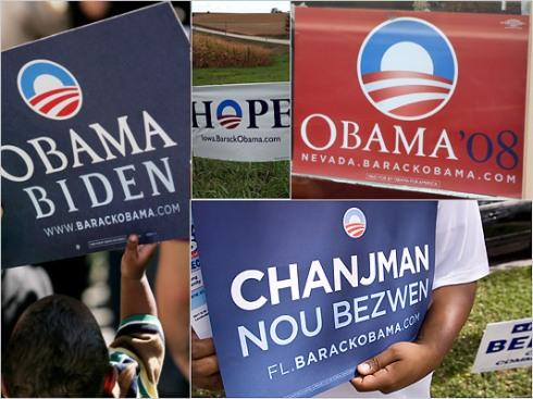 Sol Sender's logo for Obama