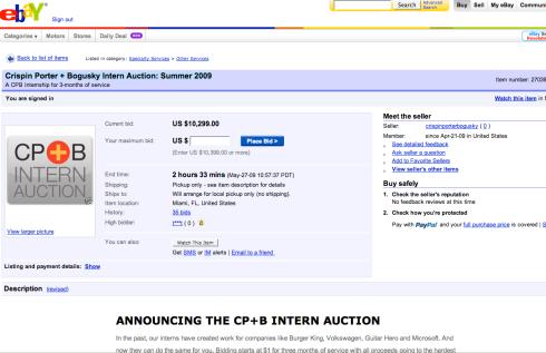 CP+B Ebay Auction